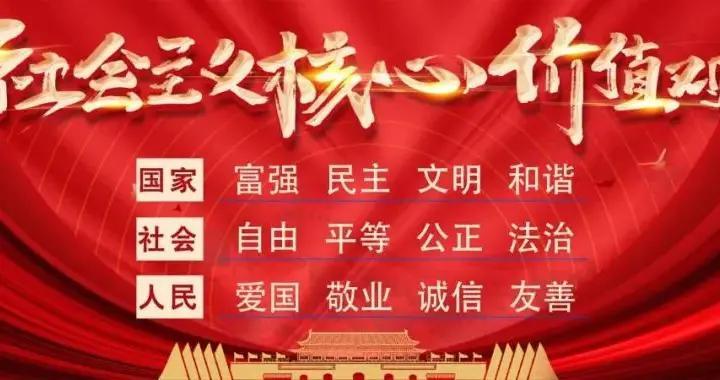 惠东港口英雄民兵连掀起党史学习教育热潮