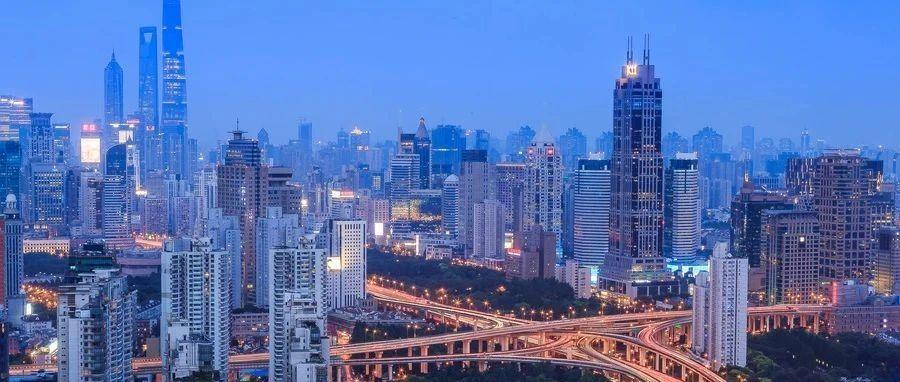 每日昱言|上海银保监局:发现123笔、3.39亿元经营贷及消费贷被挪用至楼市