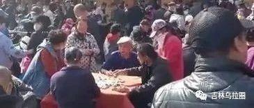 """吉林市临江门游园广场变""""扑克麻将广场""""不涉及赌博…"""