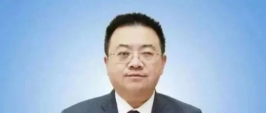 任格尔木市委书记不到8个月,王剑锋拟晋升