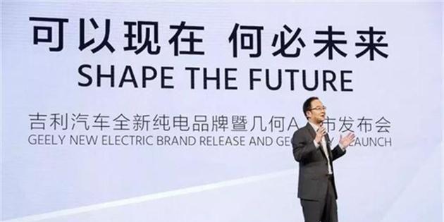 我国将多一支新能源品牌?一上市就大受欢迎,造车新势力