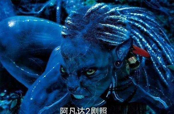 《阿凡达2》来了,上映时间已确定,吴京的《战狼2》会被超越吗?