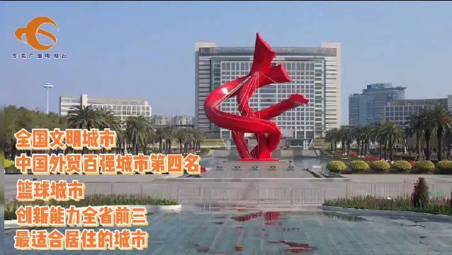 离开北上广深后,年轻人最爱的城市是东莞!