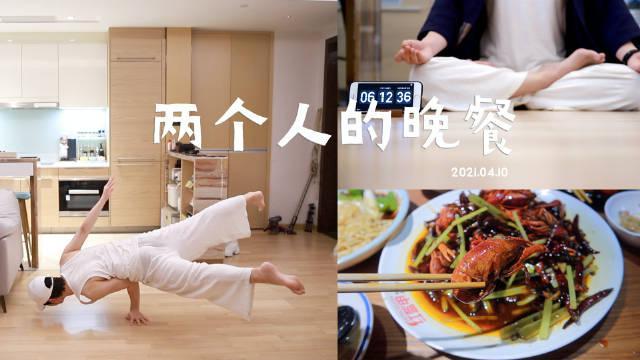 深圳最近难得晴朗。 读书工作完,一起去吃了两年没吃的小龙虾……