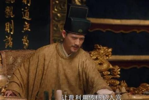 大宋宫词:赵祯被封太子,寇准被贬到偏远地区做官,王钦若做宰相
