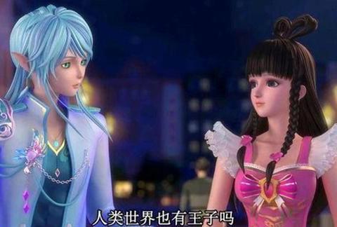 """精灵梦叶罗丽:四个版本的水王子和王默,婚纱照让我""""窒息"""""""