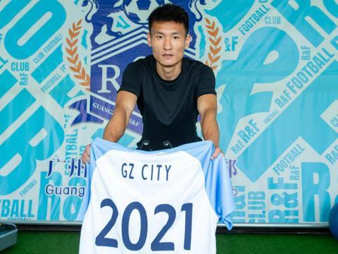 广州城官方宣布与宋文杰完成续约 新合同至2021年底