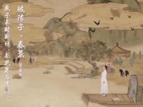 又一次被河南卫视惊艳了,冯提莫从山水画里走出来唱歌