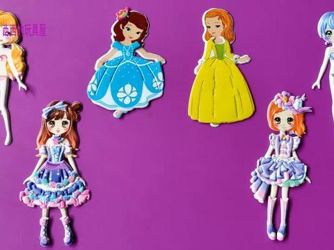 苏菲亚公主换装贴纸,苏菲亚和朋友换装打扮,你喜欢哪位女生