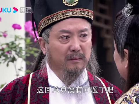 包青天:庞太师修观月台,怕被皇上定罪,让手下立刻拆掉越快越好
