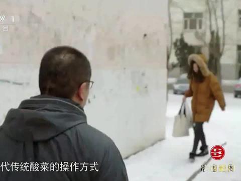舌尖上的中国:制作酸菜要这么讲究吗