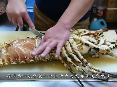 日本顶级龙虾刺身,上千元一斤,新鲜现做,排队才能吃到!