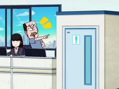 开心锤锤:是怎样的公司能使员工非常乐意的接受老板的压榨