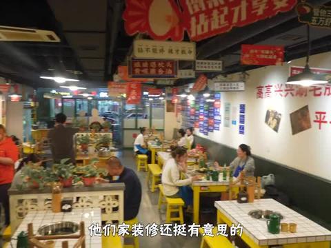 """太原""""最平价""""火锅,70多种菜品随便选,素菜都是3、4元,真值"""