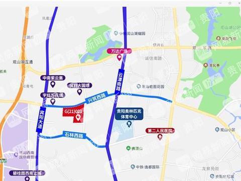 楼面价7050/平方米,溢价23.68%!龙湖斥资33.85亿夺得党校地块