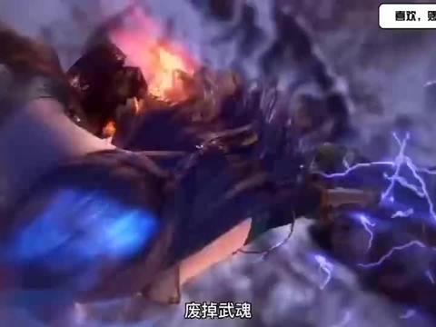 唐三对战烈阳长老,首秀蓝银霸王枪,半张脸大!