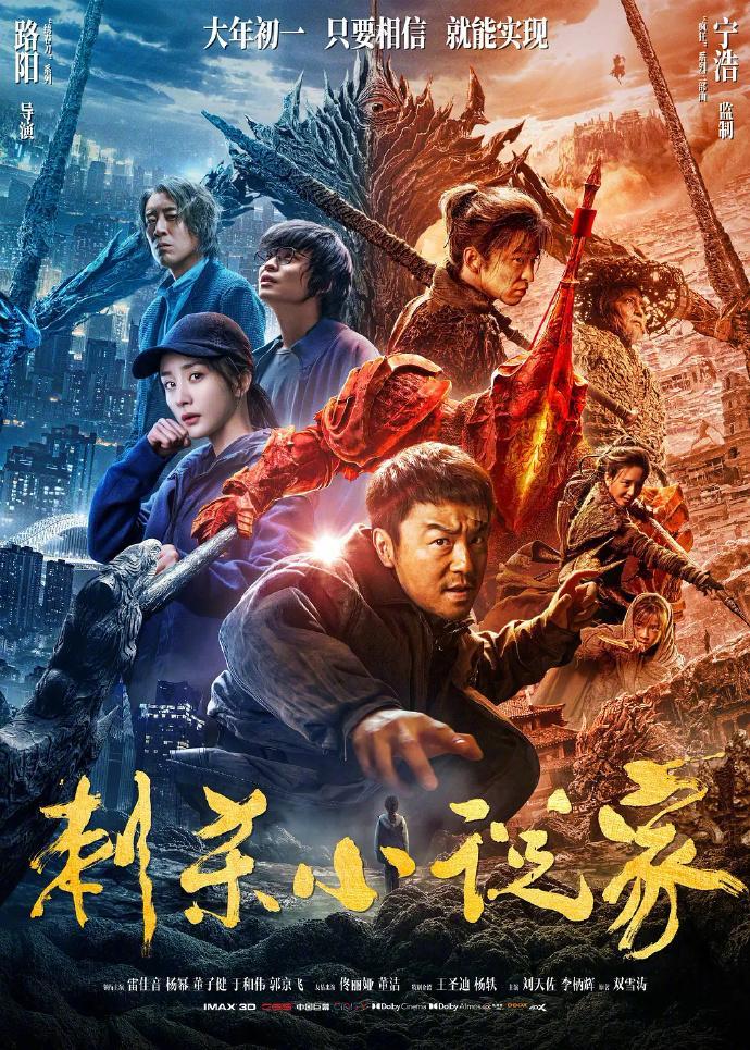 天悦平台《唐探3》之后,《李焕英》也延期下映了,接下来就看刘德华的了