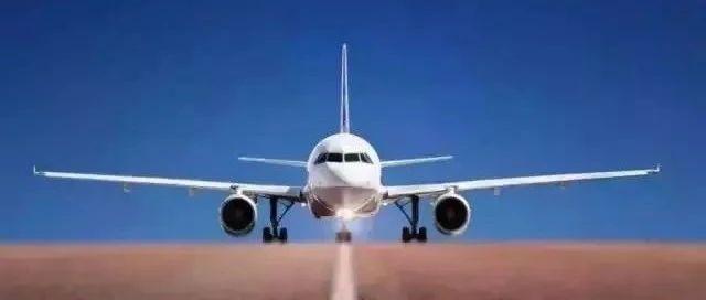 省民航局来尤溪考察机场建设,选址就在……