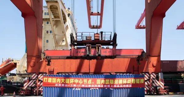 今日从上海港启航!三大港口联合开通首条南北航线