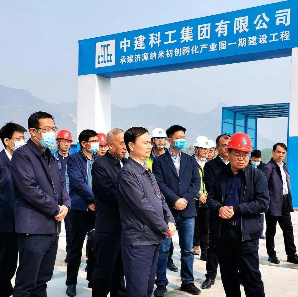 河南济源示范区管委会一行赴纳米产业园项目调研
