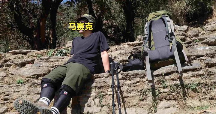 登山怎么穿?驴友一定要花很多钱买贵的衣服吗?