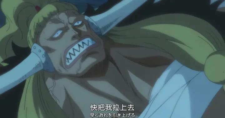 《海贼王》中旱灾杰克为什么敢去劫明哥,如果凯多去能不能成功?