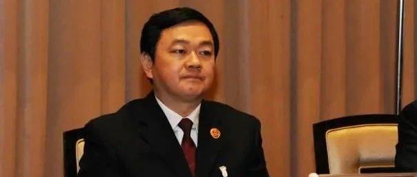 邵阳籍最高人民检察院检务督察局原局长被双开,快看犯了什么事!