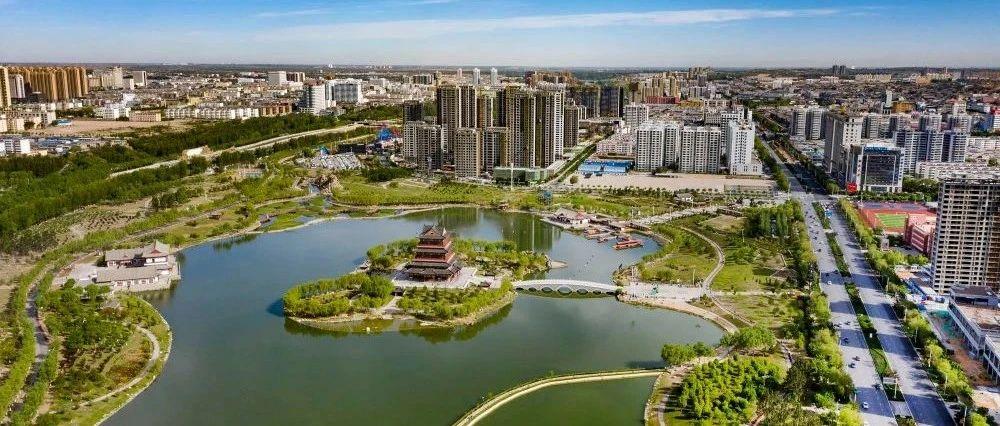 榆林召开国家卫生城市复审工作推进会