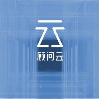 【一周精选】财富管理行业数字化转型观察(04.10)