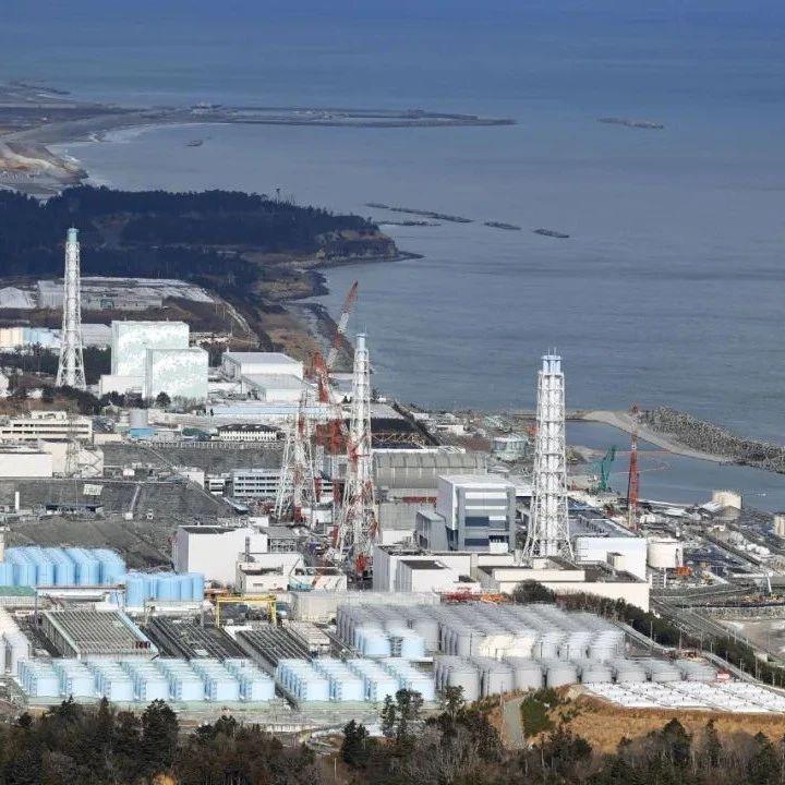 日本政府拟将福岛第一核电站的核污水排入大海!中方回应