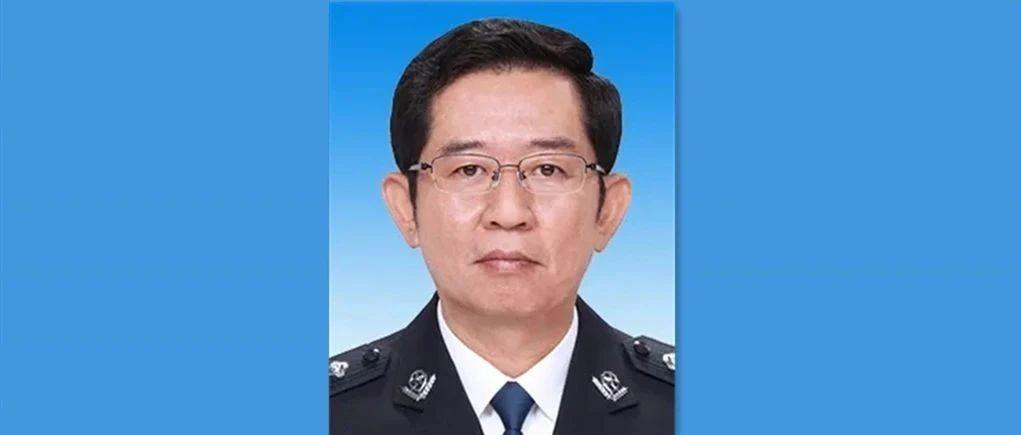 新任公安厅厅长,警校毕业后在公安部八局工作至今,整整35年!