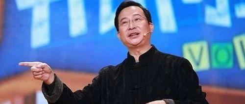 """饶毅愤慨发问「图片误用」在中国可以被除名吗?中国「无科研造假」元年:""""空前绝后"""""""