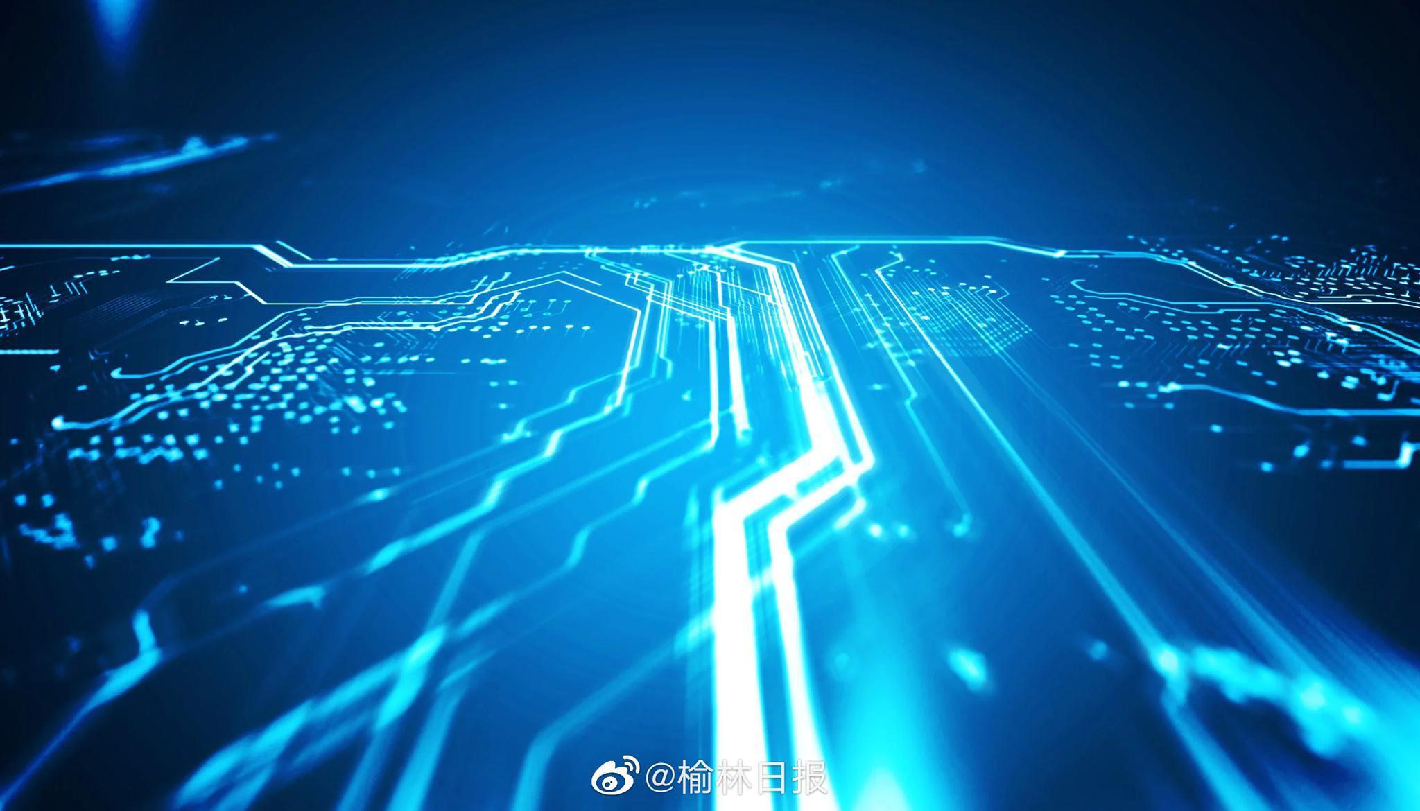 """""""华为-榆林中国能源大数据中心"""" 喜获省级奖项"""