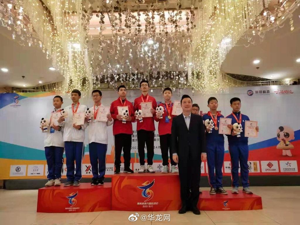 重庆市六运会围棋比赛收官 江北区拿下3金2铜成最大赢家