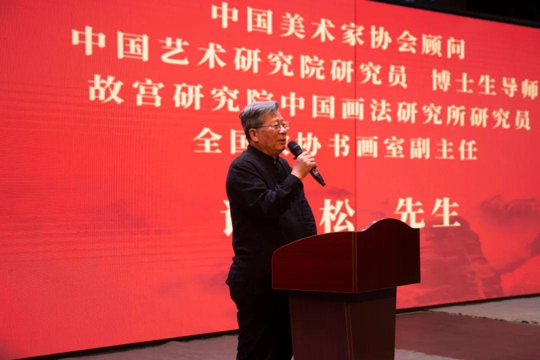 野旷天遥——许钦松山水画展在华南农业大学艺术学院开幕