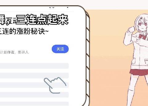 """千仞雪男扮女露出马脚,斗罗再现靓丽""""女主"""",天赋领域碾压唐三"""