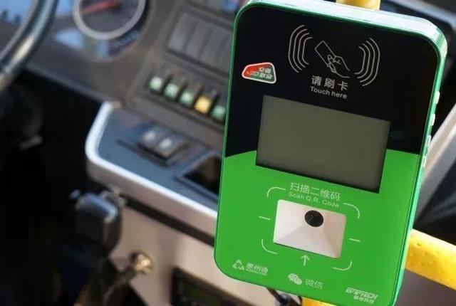 """信用卡上这3个数字""""等同于""""密码,一旦泄露,小心卡被""""刷爆"""""""