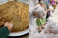 瑞丽大妈们为医护做红糖糯米饭,志愿者:有1500份耗时7个多小时