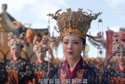 大宋宫词:皇上为太子举行加冠礼,因担忧太子将来,皇上设计刘娥