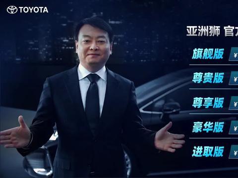 售价14.28-17.98万元,一汽丰田全新TNGA越级轿市亚洲狮上市