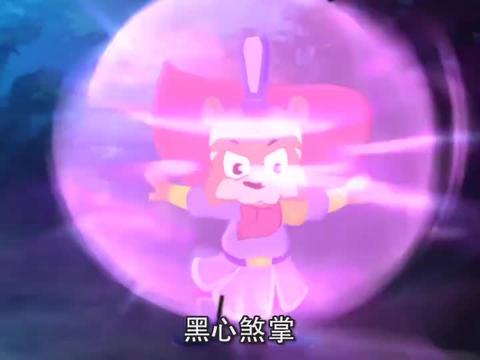 虹猫蓝兔七侠传:邪不压正,但虹猫你真的是正义的吗