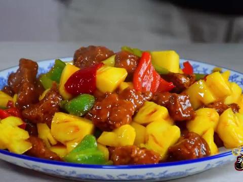 菠萝咕咾肉家庭做法,配方和步骤全分享给你,厨房小白也能学会
