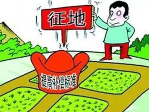 农村集体土地承包给个人后被征用,土地补偿费应该支付给谁?