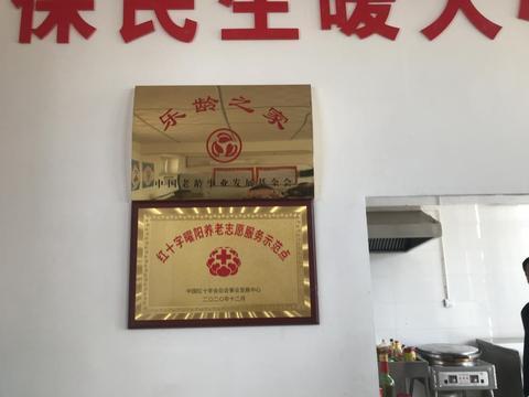 中国老龄事业发展基金会调研团队 深入考察滦南县小食堂