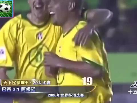 罗纳尔多最伟大的一场比赛,告诉你他可能不属于地球