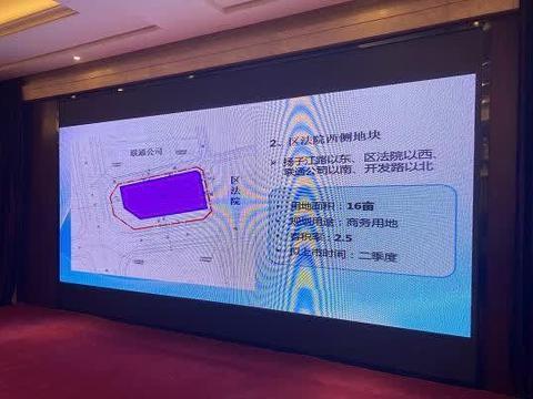 扬州市经开区举行土地招商推介会 今年计划上市土地1500亩