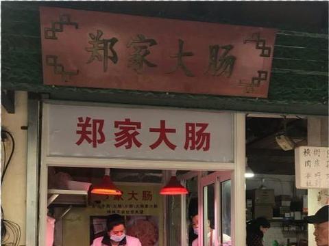 苏州老街上的卤大肠,如今涨到136元1斤,一天收入20000元