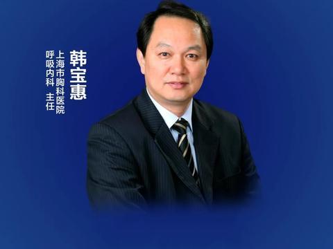 直播预告丨韩宝惠教授详解肺癌EGFR的靶向治疗