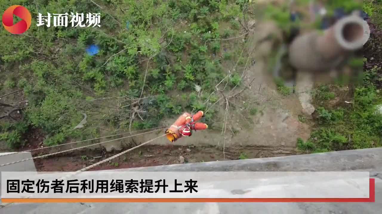 成都绕城高速男子撞车后跳桥 消防人员索降救援