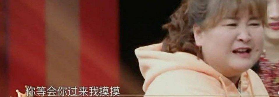 贾玲真是粉丝最艳羡的女艺人 龚俊的腹肌是我也可以摸摸的吗